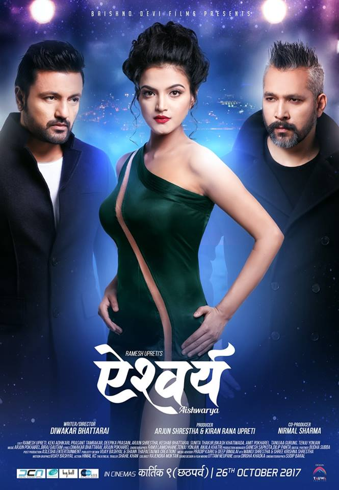 New Nepali Movie
