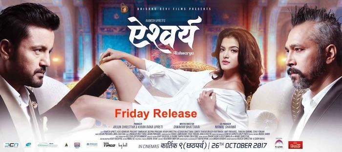 Image result for aishwarya nepali movie poster
