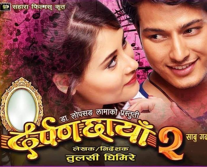 Nepali movie – Darpan Chhaya 2 (Puspal, Sahara, Shraddha)