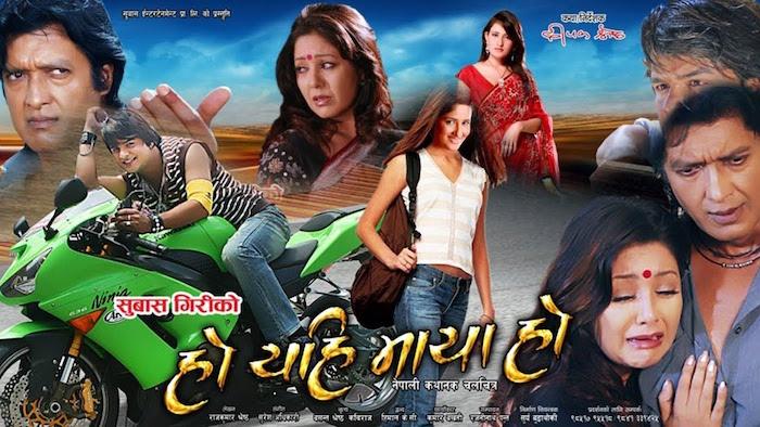 Nepali Movie - Ho Yehi Maya Ho (Rajesh Hamal, Karishma)