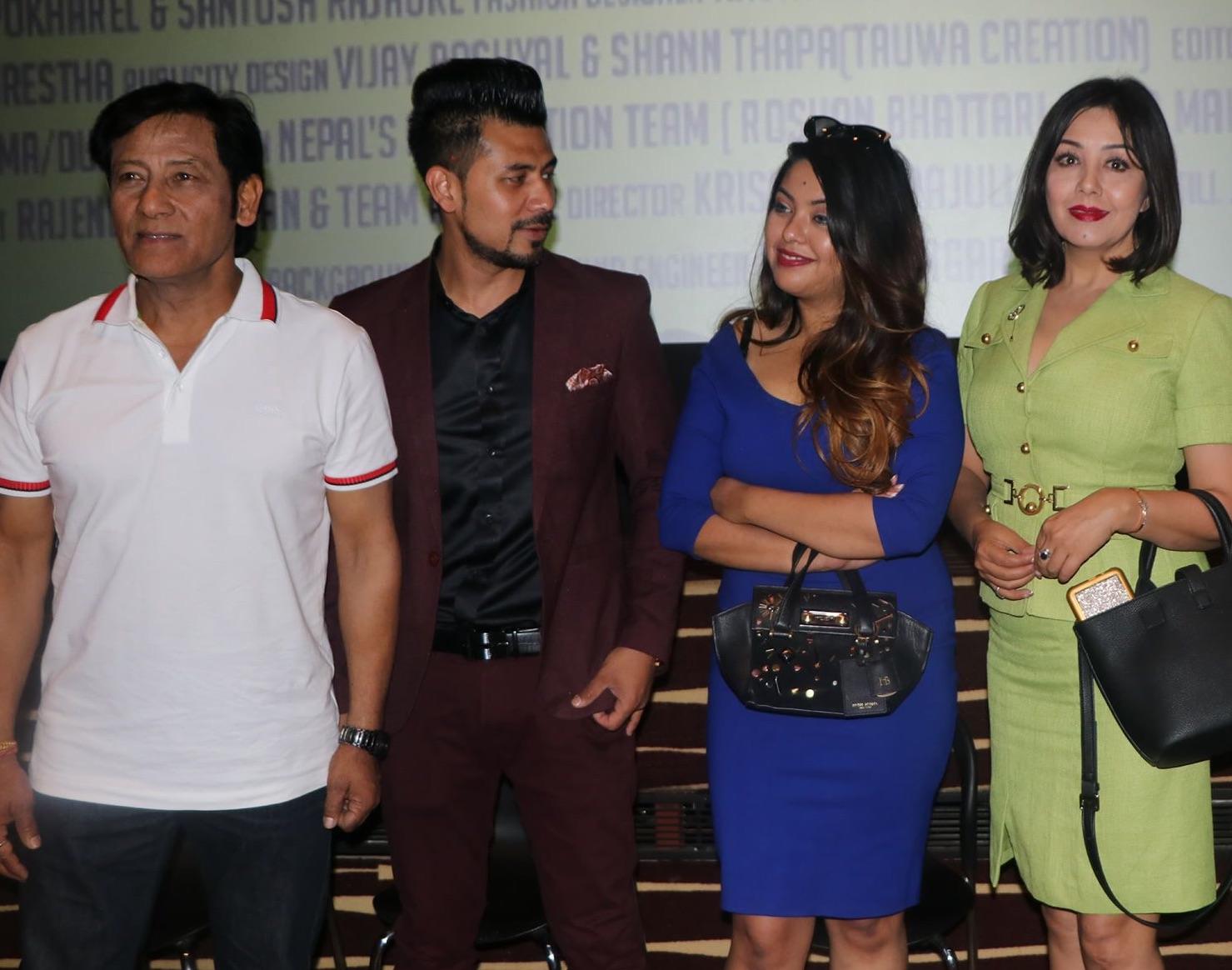 Shiv Shrestha