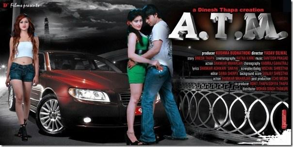 Nepali Movie – ATM