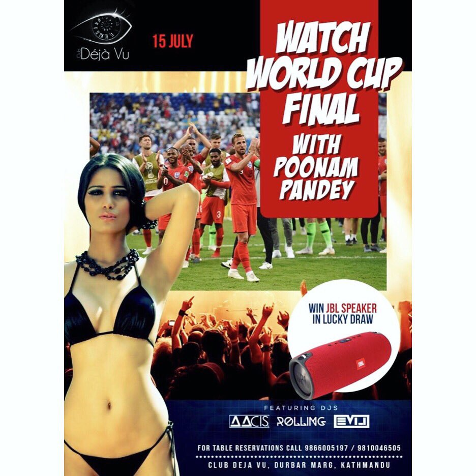 Poonam Pandey to watch World Cup 2018 Final at Club Deja Vu, Kathmandu