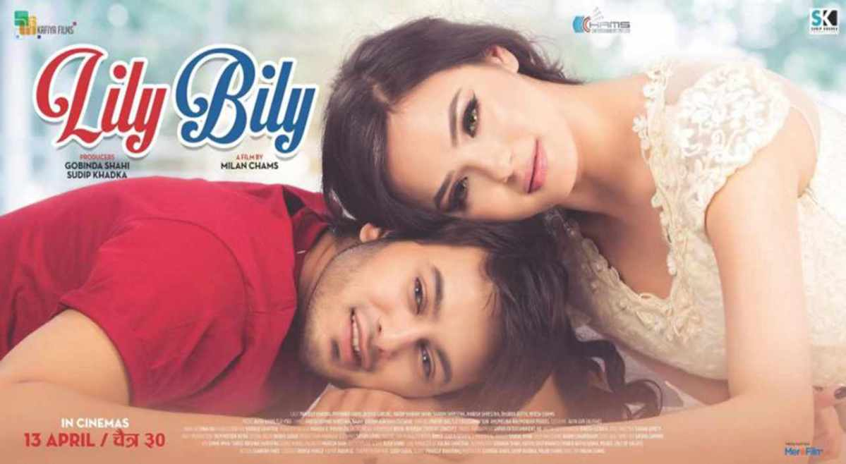 Nepali Movie - Lily Billy (Pradeep Khadka, Jassita Gurung)