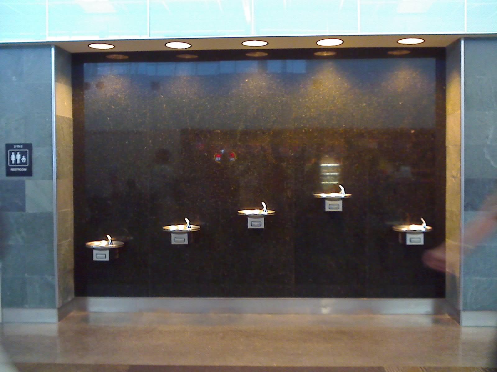 hobby airport water fountain