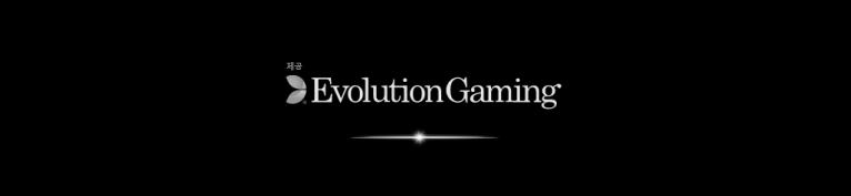 에볼루션카지노 [Evolution Gaming]【AS007K.COM】