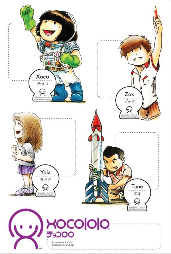 Xocololo Characters Sticker Sheet