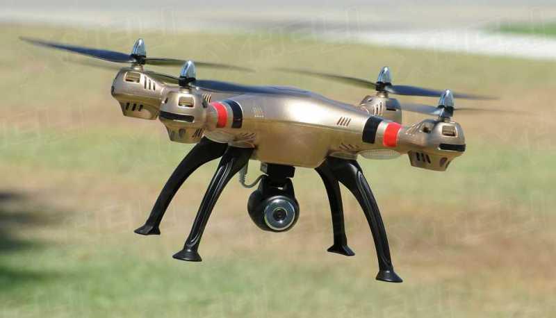 syma x8hw fpv drone flycam