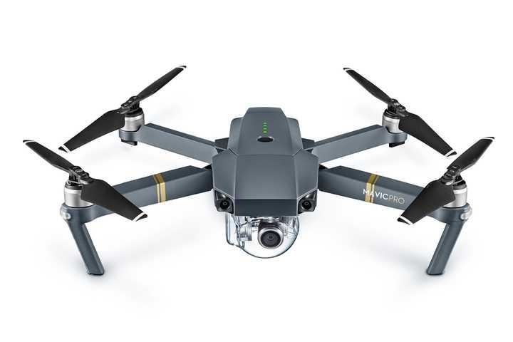 dji mavic pro flycam drone