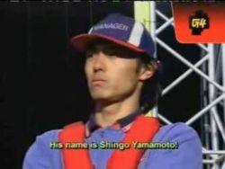 Shingo Yamamoto