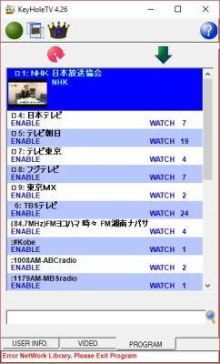 KeyholeTV Starting screen