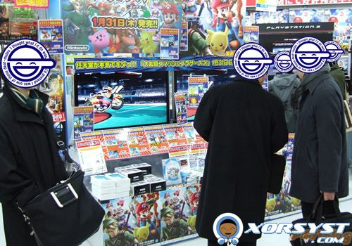 Super Smash Brothers Brawl Japan