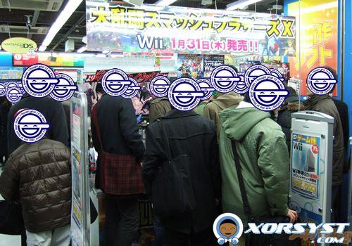 Super Smash Bros Brawl Japan