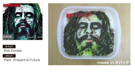 Rob Zombie - Past, Present & Future