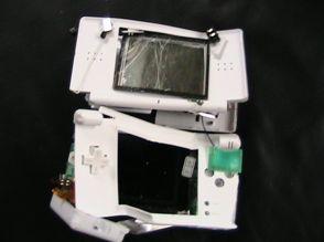 Broken Reviews: DS Lite