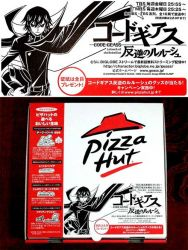 Code Geass Pizza Hut