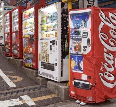 Hiding inside a vending machine?