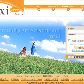 MIXI, Japan's MySpace