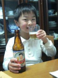 Japanese beer for kids