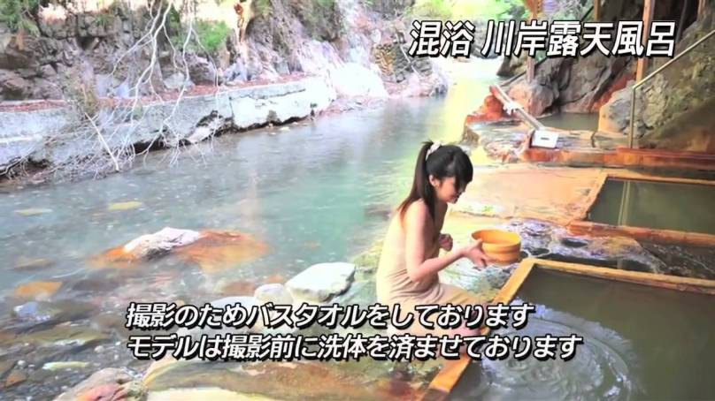 Japanese voyeur films shot by women