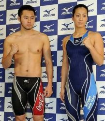 Japanese firms create swimsuit to rival Speedo