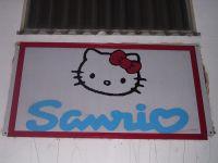 Sanrio Store St. Thomas Virgin Islands