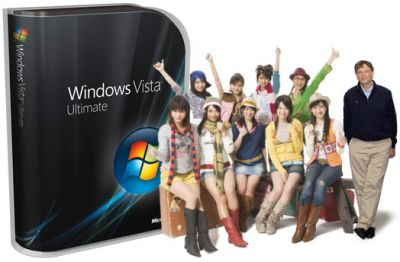 Idoling!!! promotes Windows Vista