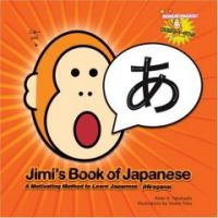 Learn Japanese: Jimi\'s Book