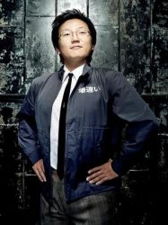Masi Oka from Heroes