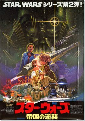 Classic Star Wars Poster from Japan