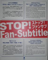 Stop anime Fansubbers