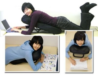 Thanko: Lazy Geek Cushion