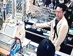 Tomohiro Kato holding knife