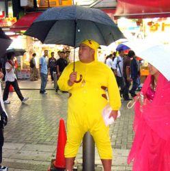 Chubby man Japanese cosplay Kotaku.com