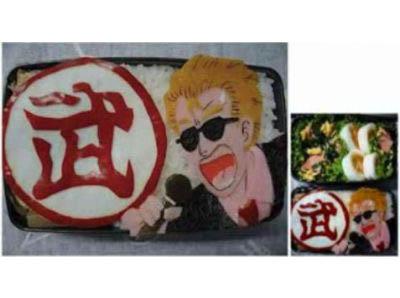 Dragon Ball Bento: Announcer