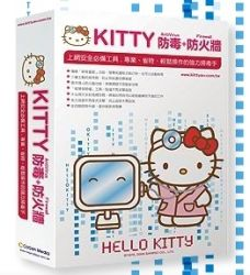 Hello Kitty Antivirus and Firewall