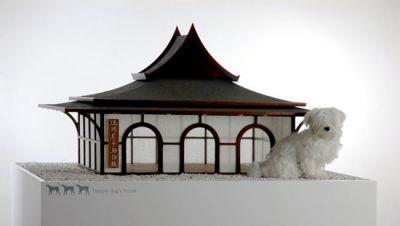 Traditional Japanese Dog House