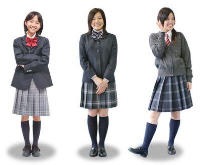 Japanese schoolgirl skirts are longer