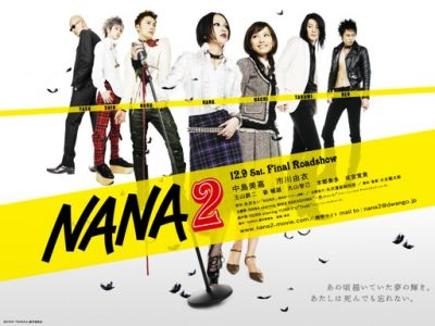 Nana 2 Movie Cover
