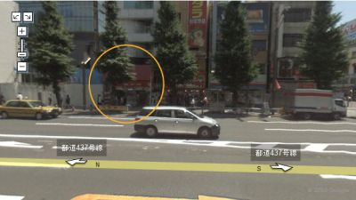 Akihabara: Asobit City