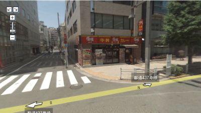 Akihabara: Ramen Shop