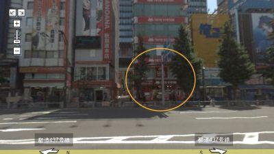 Akihabara: Taito Game Station