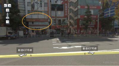 Akihabara: Tora No Ana