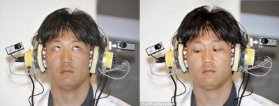 NTT DoCoMo controls devices with eyes