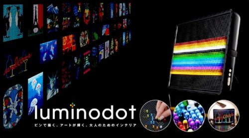 Bandai's Luminodot is Lite-Brite for adults