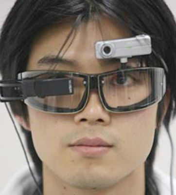 Yasuo Kuniyoshi's Smart Googles
