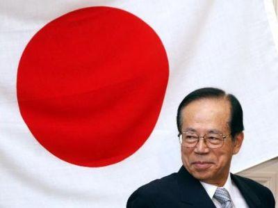 Yasuo Fukuda resigns