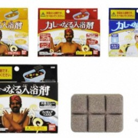 Bandai's Curry Bath Powder
