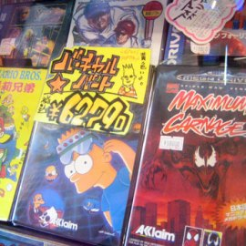 The most expensive video game in Akihabara