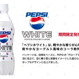 Pepsi White – Yogurt flavored Pepsi